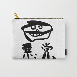 Akutou (scoundrel) Carry-All Pouch