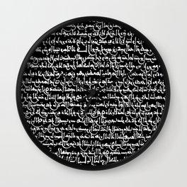 Ancient Arabic Script // Black Wall Clock