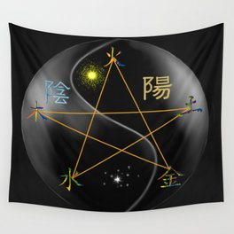 Feng Shui five elements Black Wall Tapestry