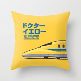 Doctor Yellow Class 923 Shinkansen Bullet Train Side Profile Japanese Text Yellow Throw Pillow