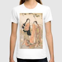 Dance of the Beach Maidens T-shirt