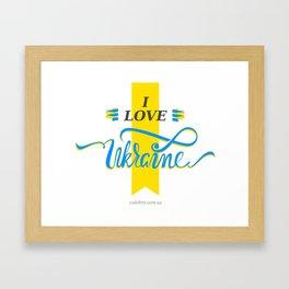 I love Ukraine Framed Art Print