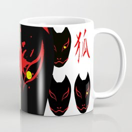 Japanese Fox Mask 2 Coffee Mug
