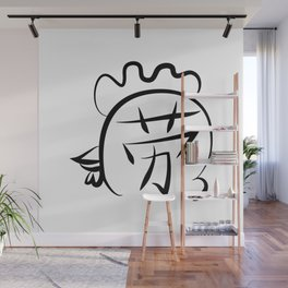 Chinese New Year of Rooster surname Loo Wall Mural
