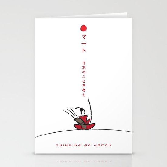 Thinking of Japan Stationery Cards