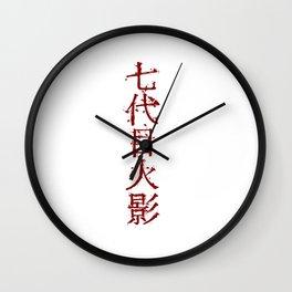 Hokage 7 Wall Clock
