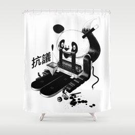 Panda Protest Shower Curtain