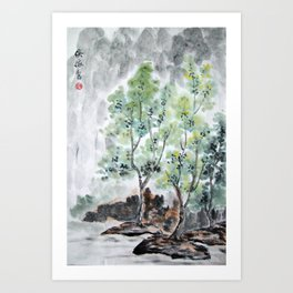 Trees By The River Art Print