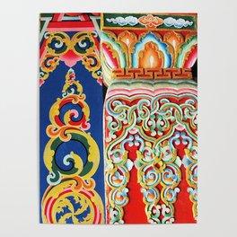 Tibetan Buddhist Monastery Architectural Details Poster