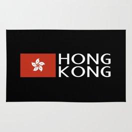 China: Hong Kongese Flag & Hong Kong Rug