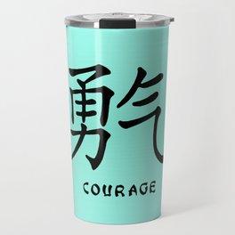 "Symbol ""Courage"" in Green Chinese Calligraphy Travel Mug"
