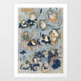 The Samurais Toads Art Print