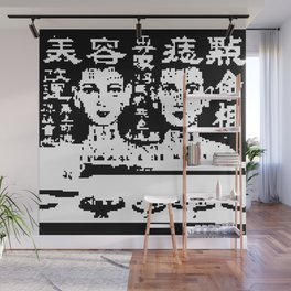 fortunetelling Wall Mural