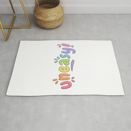 Uneasy - Rainbow Splash Cute Typographic Rug