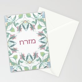 Mizrach Hebrew Praying Direction Watercolor Judaica Art Stationery Cards