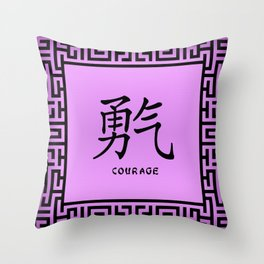 """Symbol """"Courage"""" in Mauve Chinese Calligraphy Throw Pillow"""
