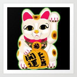 Maneki-neko Art Print