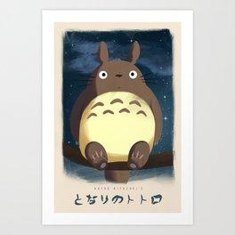 Miyazaki's My Neighbor Art Print
