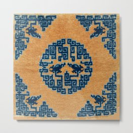 Ningxia Qing West China Seat Cover Print Metal Print