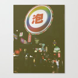 Taipei Signage Canvas Print