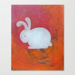Alabama Labyrinth Canvas Print