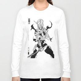 Berserker Long Sleeve T-shirt