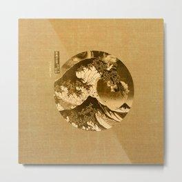 Great Wave Off Kanagawa Sepia Metal Print