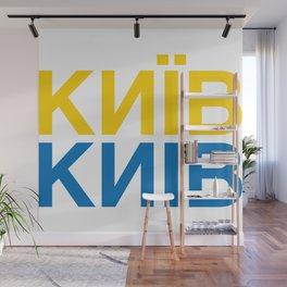 KYIV Wall Mural
