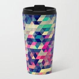 Atym Metal Travel Mug