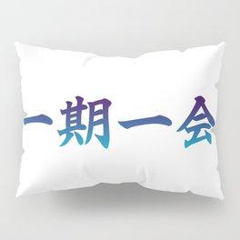 """一期一会 (Ichi Go Ichi E) """"One opportunity, one encounter"""" Pillow Sham"""