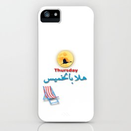 هلا بالخميس iPhone Case