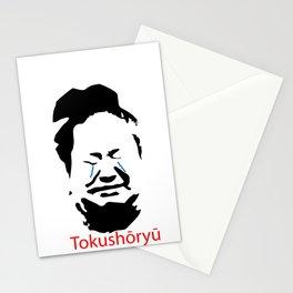 Tokushoryu - Tokushōryū Makoto unerdog sumo wrestler from Nara, Japan Stationery Cards
