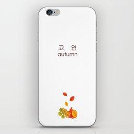 BTS: 고엽 autumn leaves iPhone Skin