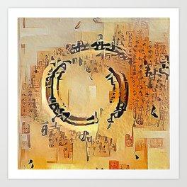 Enso Calligraphy Art Print