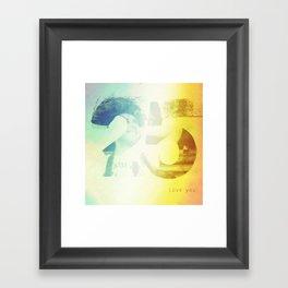 25 Framed Art Print