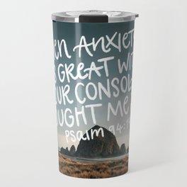Psalm 94 Travel Mug