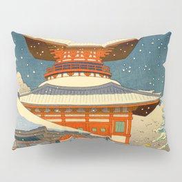 Asano Takeji Japanese Woodblock Print Vintage Mid Century Art Winter Red Shinto Shrine Snow Pagoda Pillow Sham