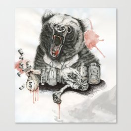 A Bear Named Bobo. Canvas Print