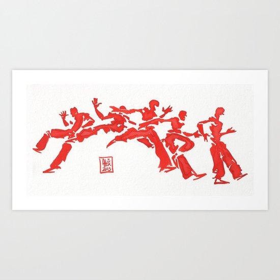 Capoeira 250 Art Print