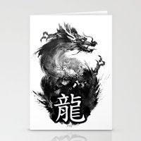 dragon Stationery Cards featuring Dragon by Jonathan Keuchkarian