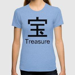 Treasure Japanese Writing Logo Icon T-shirt