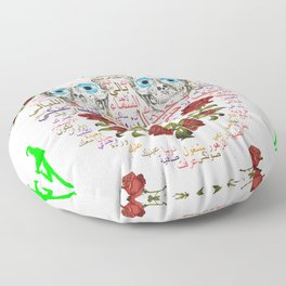 happiness love and mutual respect Floor Pillow