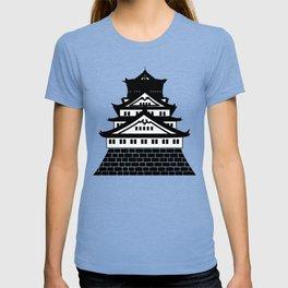 Asian Template T-shirt