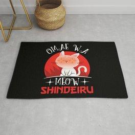 Omae Wa Mou Shindeiru Nani Anime Meme Gift Cat Rug