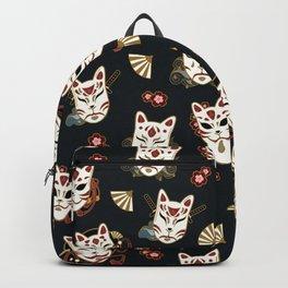 Kitsune Mood Masks Backpack