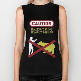 Don't Fistfight the Bears Biker Tank