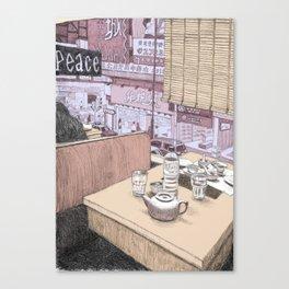 Hong Kong Diner Canvas Print