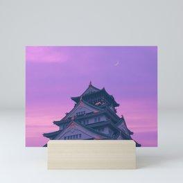 Osaka Dusk Mini Art Print