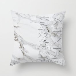 S/M Legacy Throw Pillow