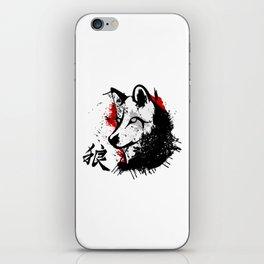 Wolf Okami iPhone Skin